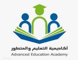 مطلوب مدرسين لجميع مواد الجامعات بمختلف ال...