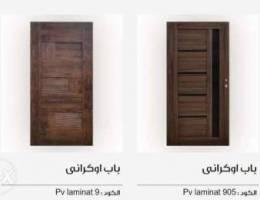تفصيل وتوريد أبواب حديدة وخشبية مصفحة