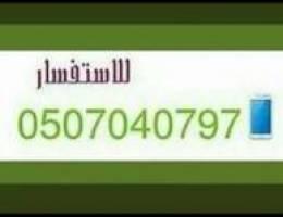 نقل عفش أثاث من الرياض الي جده مكه الطائف ...