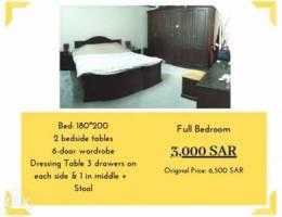 غرفة نوم للبيع - Bedroom for Sales