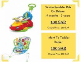 ألعاب و إحتياجات أطفال Baby Toys & Items