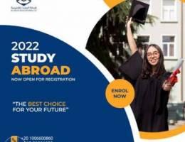 فتح التسجيل بالجامعات الحكومية المصرية في ...