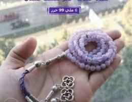 سبحة نسائيه حجر جمشت طبيعي هدايا للعيد الا...